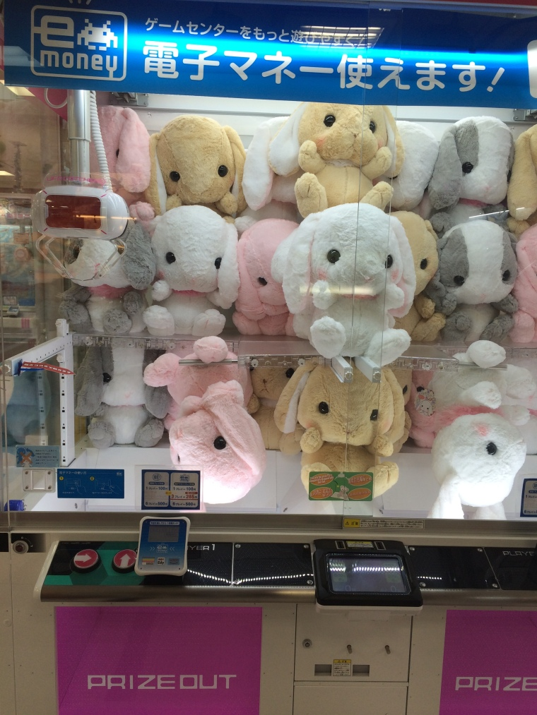 Japanese Claw Crane Game