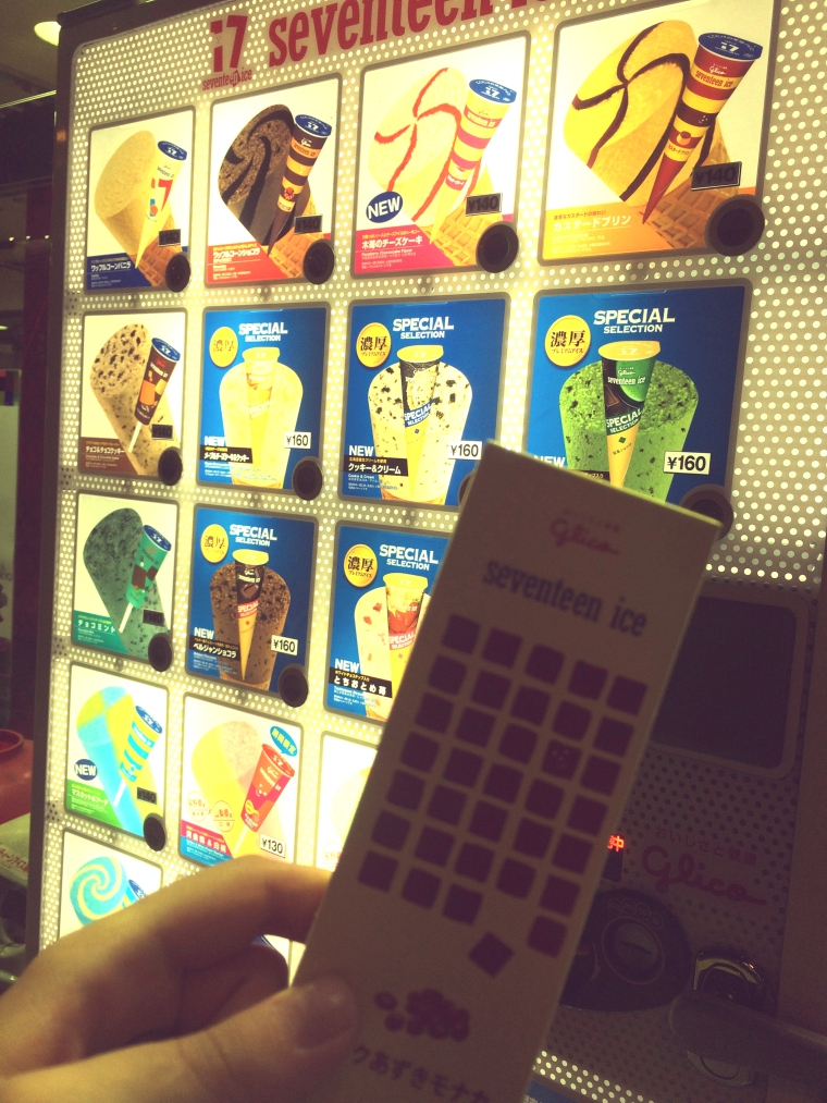 Japanese Ice Cream Vending Machine