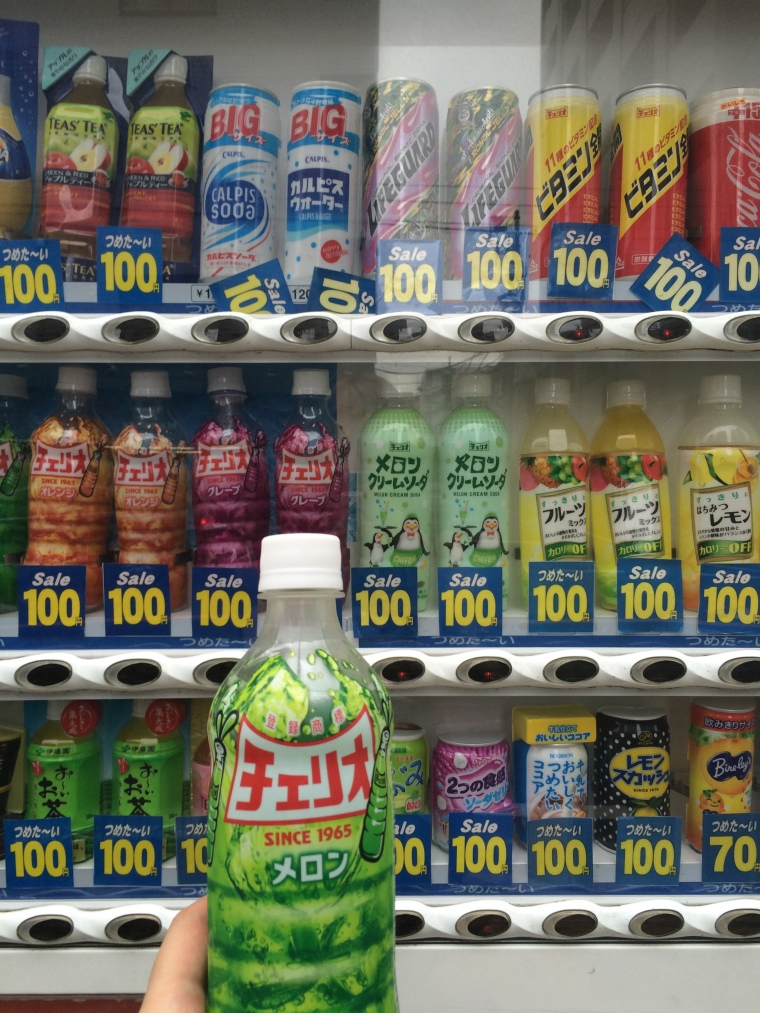 Japanese Vending Machine