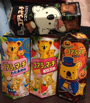 japancookies