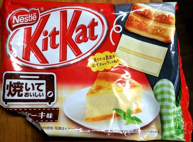 Japanese kitkat