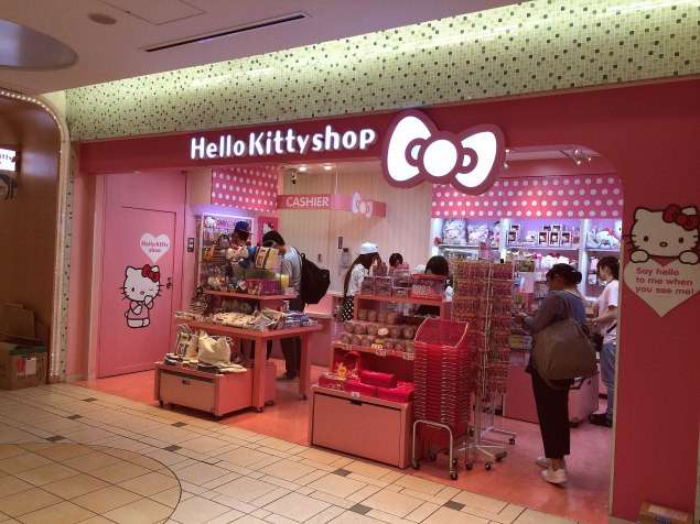 Hello Kitty Character Street