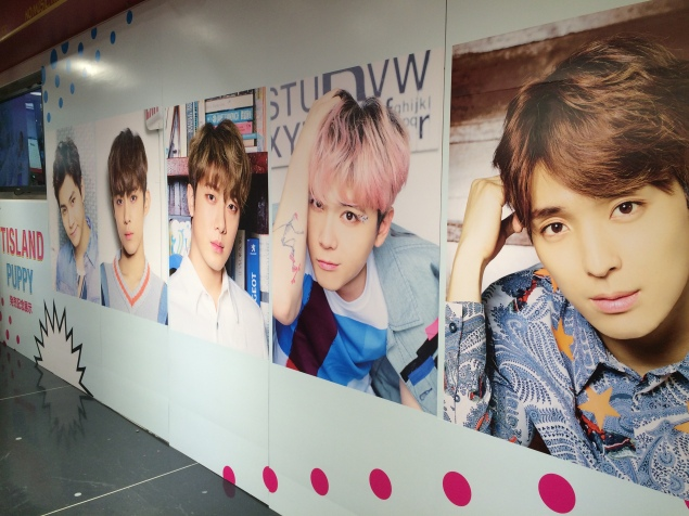 FT Island Tower Records