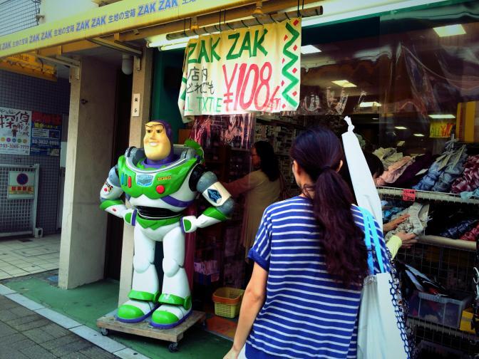Fabric street Nippori Tokyo