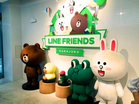 Line Friends shop Harajuku