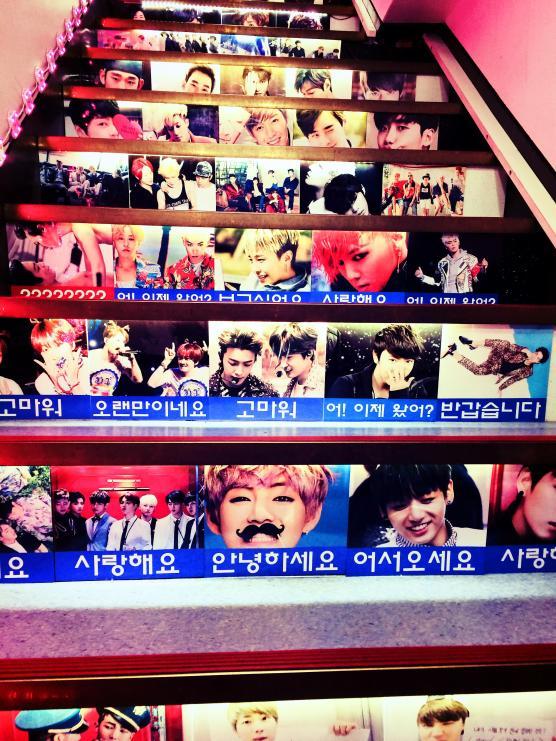 Korea Town shop Tokyo