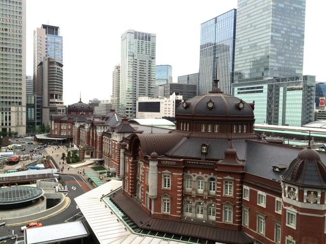 Tokyo Old Railway Station