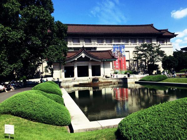 Museum in ueno park